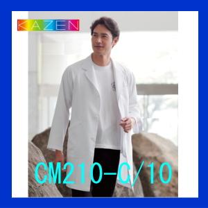 cma210-10-100