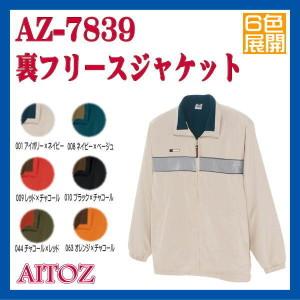 az7839