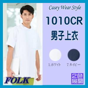 1010-100