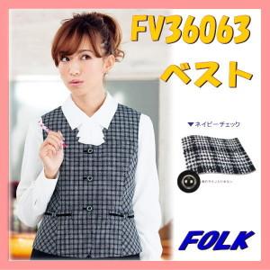 FV36063-100