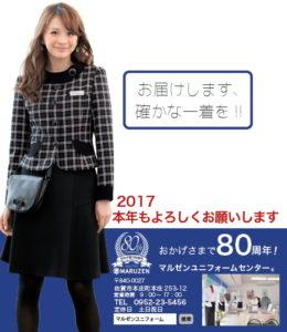 20170101
